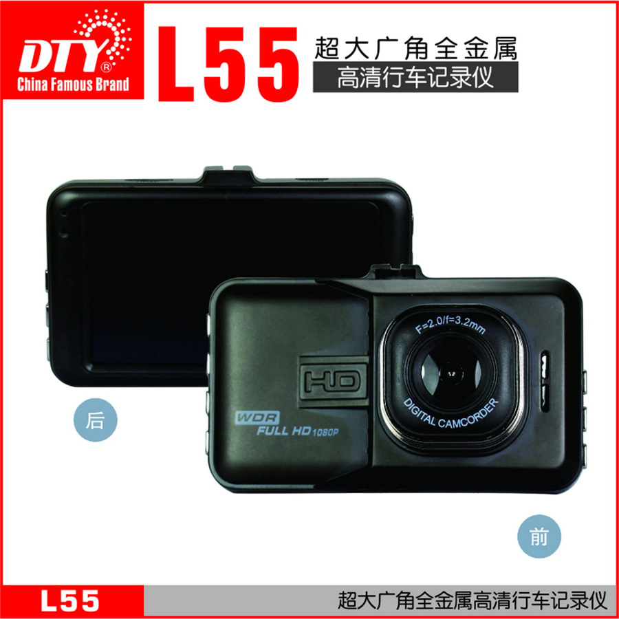 L55 (Chinese) 3