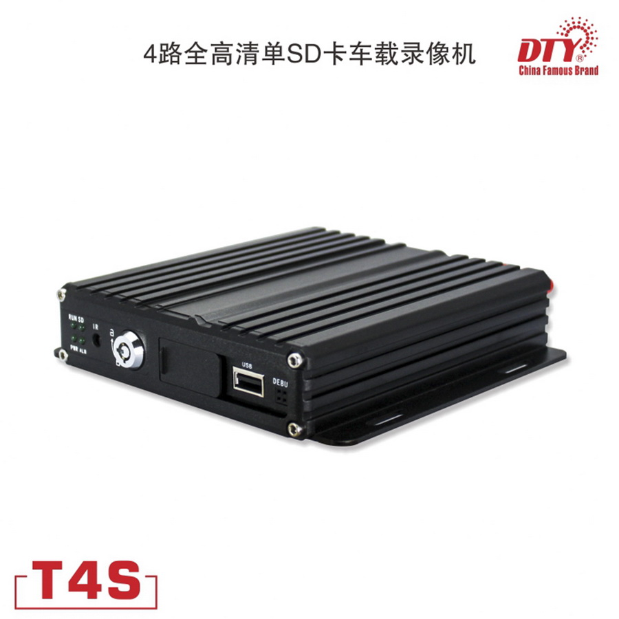 T4S website design (Chinese) 1